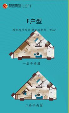 龙之光国际中心精装公寓