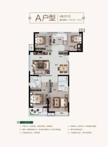 富力·尚悦居户型图