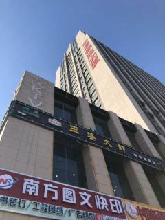 郑州新区象湖写字楼分割出售四套