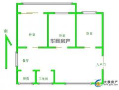 开发区+紫东花园三室黄金3楼+支持贷款