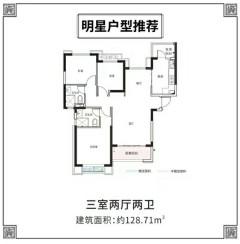 恒大悦珑湾精装三房出售