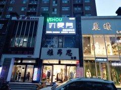 (华龙区)大化新城国际1室1厅1卫75m²精装修