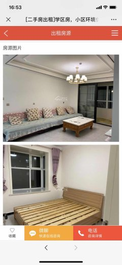 (油田)荣域花果园二期天鹅堡3室2厅1卫109m²中档装修