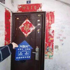 (华龙区)添运小区3室2厅1卫