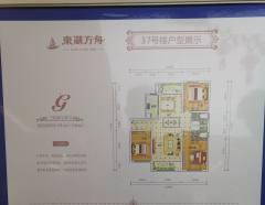 (濮北新区开德中小学)如意蘭园3室2厅2卫95.5万136m²出售