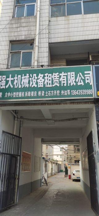售一楼带院
