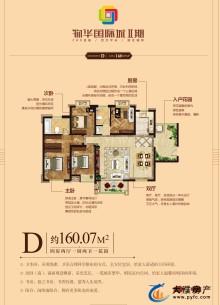 物华国际城户型图