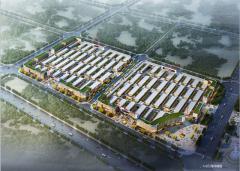 兴隆国际建材城