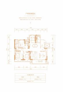 建业世和府户型图
