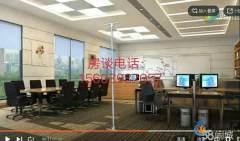 出租:范县商会大厦精装修房屋170平,可居住,办公,培训机构