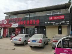 绿城路杨干城大路口上下两层半,可做汽车美容,装饰,维修,饭店
