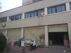 凯富佳苑临街商铺